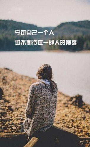 感伤唯美的句子 唯美..伤感的句子..