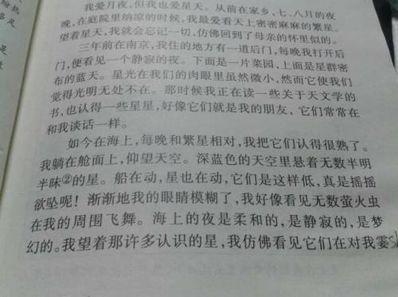 富含哲理的句子段落摘抄 富含人生哲理的段落摘抄,求文艺啊啊