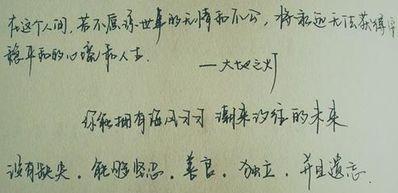 励志哲理语句摘抄大全 哲理句子 优美句子 名人名言