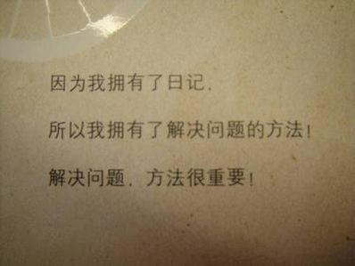 初中哲理句子 跪求适合中学生写作的哲理句子50句!!
