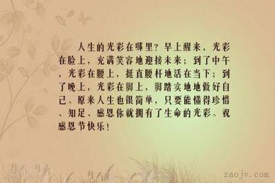早上的语句简短 清晨起床优美的语言,简短又清新