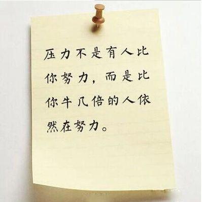 努力优秀的古风句子 励志古风句子大全