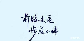 唯美八个字短句 八个字的唯美句子