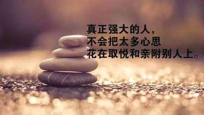 哲理句子唯美精辟简短 好听唯美的短句子,富含哲理的句子