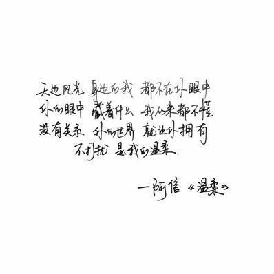 有大道理鼓励句子 有哲理的激励人奋起的句子。