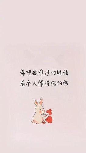 最短的哲理短句 求富有哲理的短句子!短的!