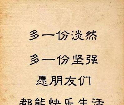 二十句美文佳句 十句好句。