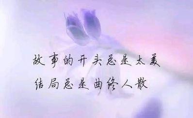 当一个人最难过的句子 求描写一个人悲伤或者哭泣的句子 越多越好