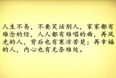 """人生要学会归零的句子 人生为什么要学会""""归零""""?"""