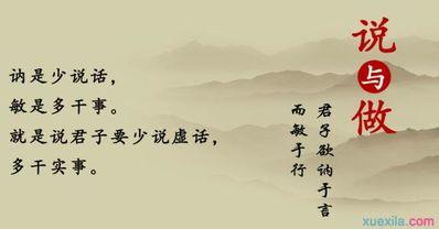 哲学名言与人生哲理四个字 经典人生哲理名言