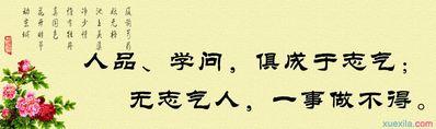 人生道理的名言 人生哲理名言100句,很经典哦。。。