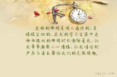 生我的和我生的人语句 生日收到生我的人和我生的人的祝福的句子