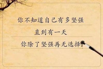 最经典的辞职一句话 辞职信最简单的几句