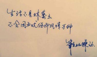 风情万种的唯美句子 唯美爱情句子