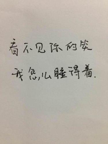 自己太单纯的句子 貌似单纯的人其实心里很复杂的句子
