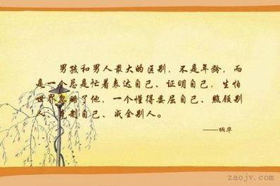证明自己实力的句子 我想要证明自己实力的古风句子