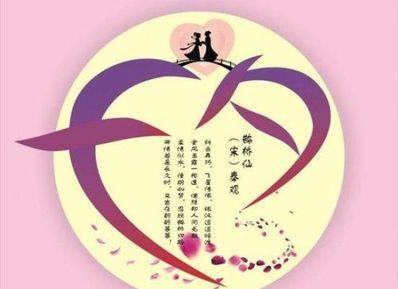 七夕祝福短语10字之内 七夕的祝福短语有什么?(10字之内)