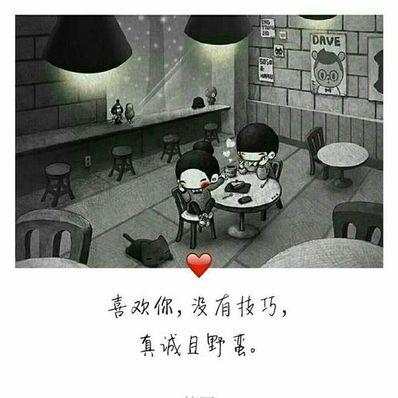 一句简短最暖心的情话 简短暖心含蓄的情话