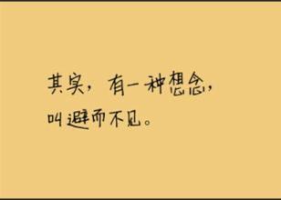 最暖简短情话100句 你有100句简短的小情话?