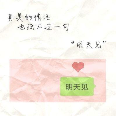 异地恋最暖心短句告白 异地恋情话最暖心短句