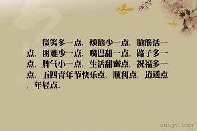 愿生活多点甜的句子