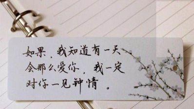 很甜的小句子 描写心中很甜的句子