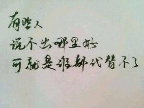 表达生活的句子简短的 有没有关于简单生活的句子
