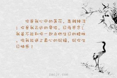 形容复古高雅的句子 形容女生品味高雅的句子