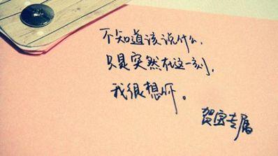一对七字情侣情话 七字唯美情话