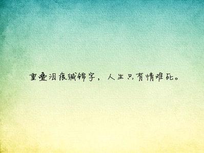 唯美短句清新 清新文艺的句子