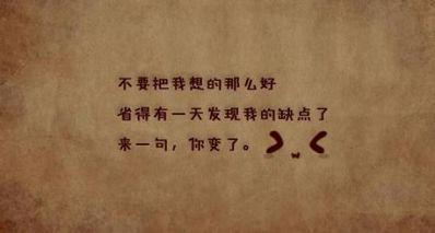 文艺句子小清新爱情 文艺小清新的句子