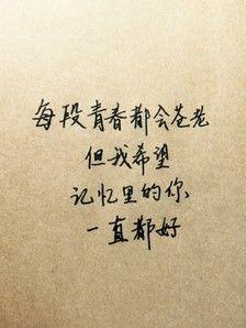 心殇唯美的诗句 唯美古典风的句子