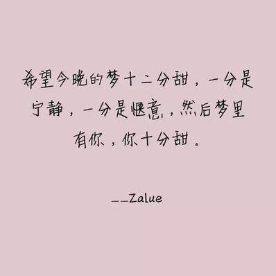 适合手写的悲伤句子 手写伤感的句子