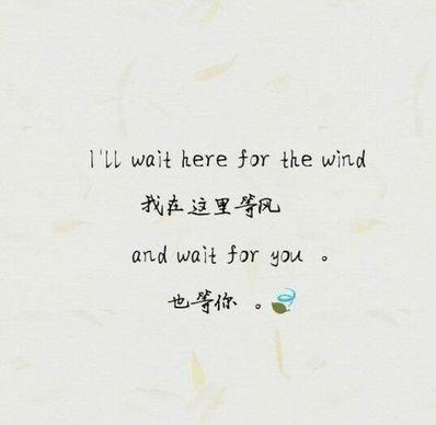 小清新幸福爱情短句