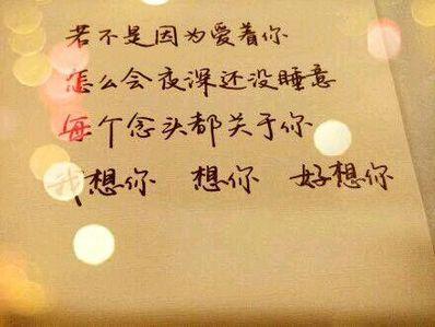 美好的小短句子 爱情美好的短句子