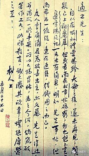 鲁迅书中优美句子摘抄 鲁迅作品中的好句好段摘抄