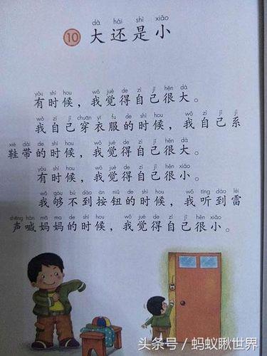 形容民国男子的句子 求民国男生的外貌描写
