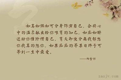 带有温柔的好句子 带有温柔的句子