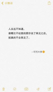 情话大全浪漫文艺短句 文艺唯美的句子。