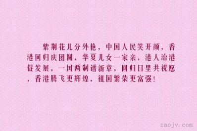 赞美香港的句子10句 赞美香港的句子