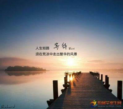 """形容景色的文艺句子 形容""""早晨唯美的景色""""的句子有哪些?"""