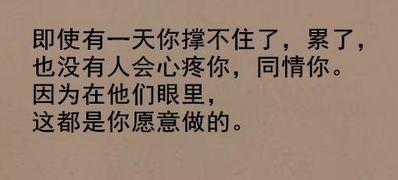 心疼对方工作累的话语 看着你工作好累心疼的句子