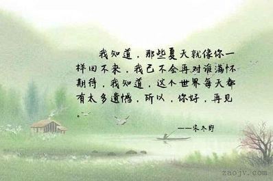 期待再相见的句子 盼望再相见古诗词