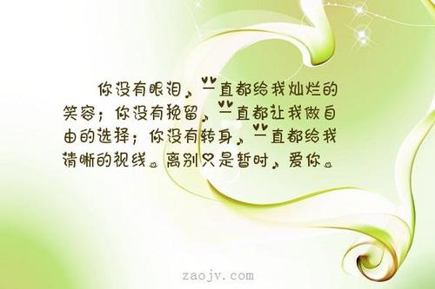 描写灿烂笑容的句子 关于灿烂笑容的美妙句子