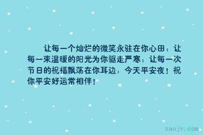 形容笑容很灿烂的句子 形容人笑容很美气质轻灵脱俗的句子