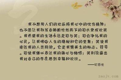赞美别人的笑容的句子 形容人笑容很美气质轻灵脱俗的句子