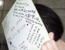 写给偶像的贴心句子 写给偶像的唯美短句