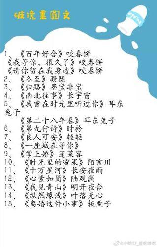 形容山东蓬莱的句子 描写蓬莱美景的句子是什么