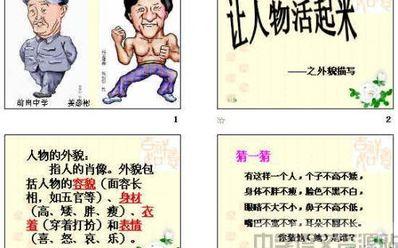 描写行人的句子 描写行人的句子