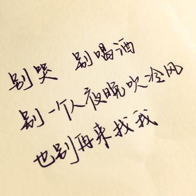 16字句子唯美短句 16字的唯美句子押韵